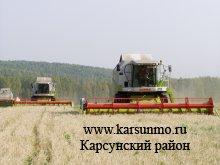 Подведение ежедневных итогов соревнований по уборке урожая