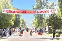 Троицкая ярмарка народных ремёсел и промыслов