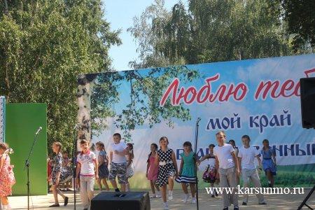 Концертная программа ««ВО СЛАВУ  КАРСУНА НА БЛАГО  РОССИИ»