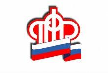 Отделение Пенсионного фонда РФ по Ульяновской области оповестит всех мужчин, которым выгоден перерасчет пенсии с учетом службы в армии