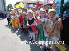 Мероприятия, приуроченные ко Дню дружбы народов Ульяновской области