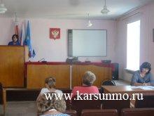 Заседание районного демографического совета