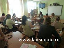 Заседания методических объединений учителей изобразительного искусства, музыки