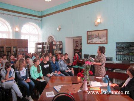 В рамках празднования юбилея литературного объединения «Родники»