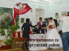В рамках 3 регионального Фестиваля национальных свадеб