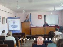 «Реализация партийных проектов и работа с наказами»