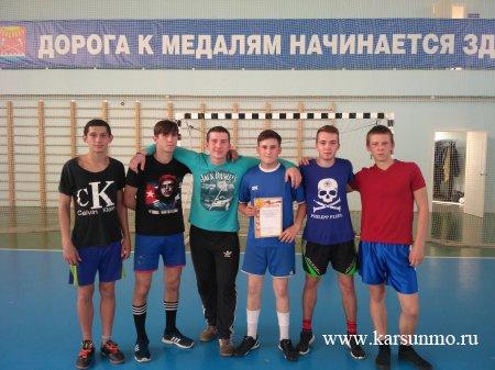 Районные соревнования по мини-футболу за кубок Карсунского района