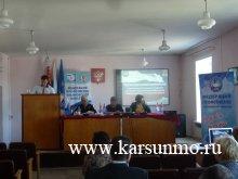 Заседание трёхсторонней комиссии по регулированию  социально-трудовых отношений муниципального образования  «Карсунский район»