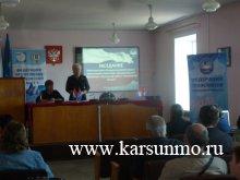 Заседание Межотраслевого Координационного совета председателей организаций профсоюзов МО «Карсунский район»