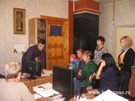 В Карсунском районе прошел районный агитпоезд «За здоровый образ жизни и крепкую семью»