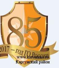 День гражданской обороны РФ
