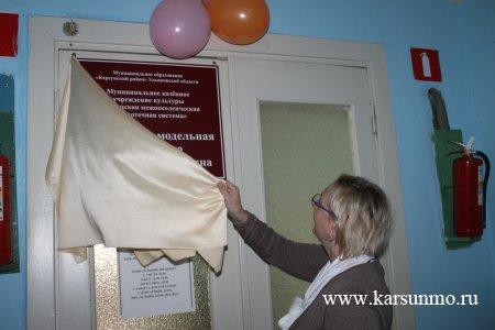 10-летие Языковской модельной библиотеке