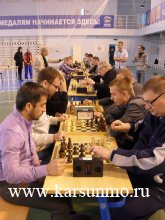Шахматный турнир среди медицинских работников