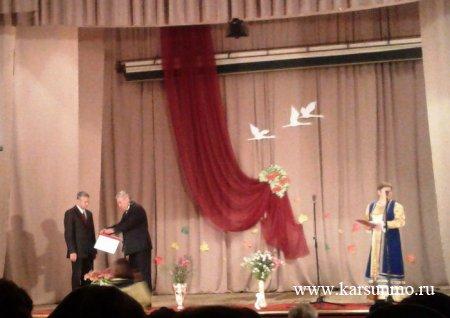 В Карсунском районе прошло торжественное мероприятие, посвященное Международному Дню пожилого человека