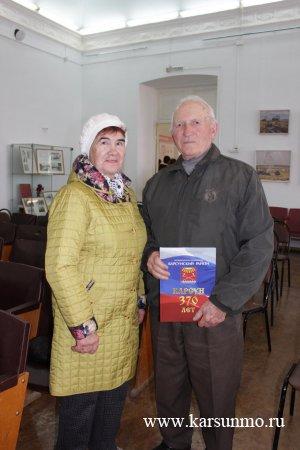 Презентация книги «Карсунский район. Карсун - 370»