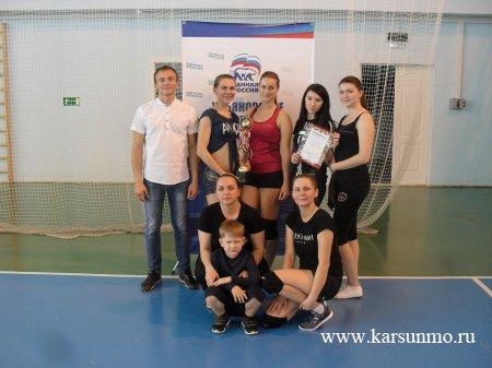 Соревнования по волейболу за кубок Карсунского района среди женских команд