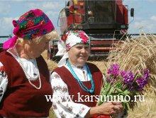 15 октября – Международный день сельских женщин