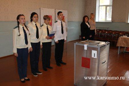 Состоялись выборы Президента школьной детской военно-патриотической организации «Гражданин Отчества»