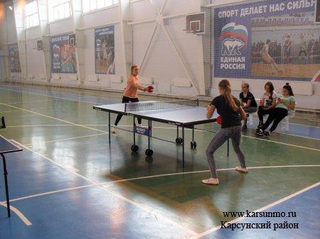 Соревнования по настольному теннису