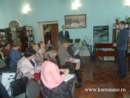 Кустовой семинар-практикум по ходу внедрения проектной деятельности в органах местного самоуправления муниципальных образований Ульяновской области