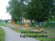 Экологический проект «Народный парк»