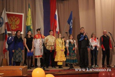 Торжественное мероприятие, посвященное Дню народного единства