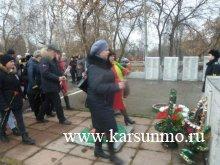 Митинг, посвященный 76-й годовщине парада на Красной площади в Москве