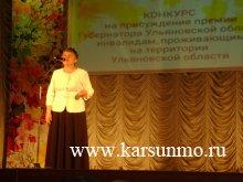 В Ульяновске прошел конкурс на присуждение премий Губернатора Ульяновской области инвалидам
