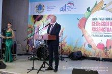 Губернатор Ульяновской области Сергей Морозов обозначил основные ориентиры развития отрасли сельского хозяйства и перерабатывающей промышленности