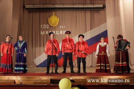Торжественное мероприятие, посвященное 100-летию со дня образования советской милиции и 45-летию утверждения профессионального праздника сотрудника органов внутренних дел
