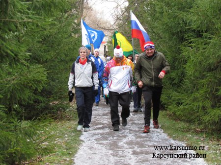 Состоялся II-ой легкоатлетический пробег в честь Дня народного единства
