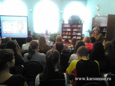 Час духовного общения, посвященный Дню Андрея Первозванного