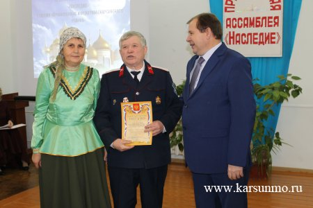 Православная Ассамблея