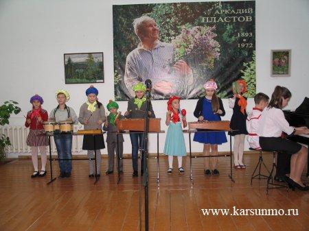 """Национальный фестиваль """"Мы-вместе!"""""""