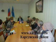 Встреча с общественниками