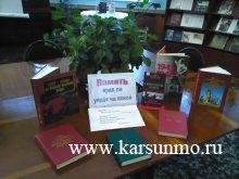 К 75-летию Сталинградской битвы