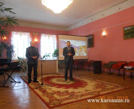 100 лет Комиссии по делам несовершеннолетних и защите их прав РФ