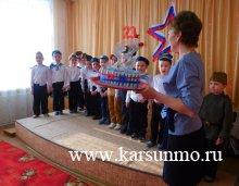 """Месячник патриотизма в детском саду """"Медвежонок"""""""
