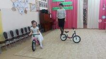 «Безопасность детей – забота взрослых»