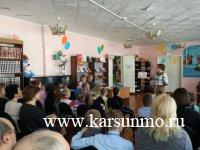 акция «Подарите книги детям!»