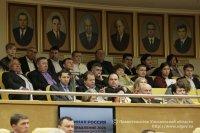 Губернатор Ульяновской области Сергей Морозов обсудил с членами партии «Единая Россия» реализацию Послания Президента РФ