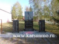 Подготовка к празднованию 73-летия Победы в Великой Отечественной войне 1941-1945 гг.
