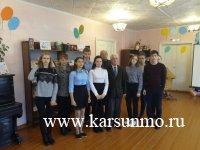 Заседание Детской общественной палаты Карсунского района