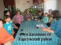 Районный агитпоезд «За здоровый образ жизни, здоровую счастливую семью»