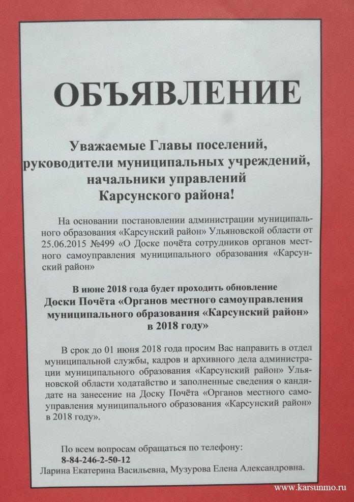 должностная инструкция библиотекаря сельского поселения