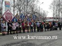 """""""Лучшие  люди"""" Карсунского района"""