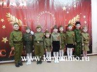 В детском саду «Умка» прошел праздник, посвященный Дню Победы