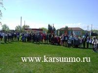 9 мая – День Победы в Великой Отечественной войне