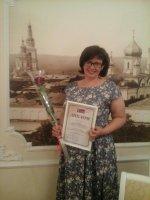 Карсунский художественно-краеведческий музей победитель  Конкурса профмастерства