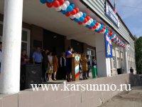 23 мая во всех школах Карсунского района прозвенел «Последний звонок»
